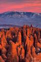 Fiery Furnace Sunset print